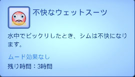 TS3W-2013-06-30-20-41-48-74.jpg