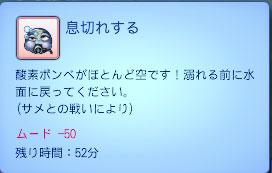 TS3W-2013-06-30-21-24-36-98.jpg