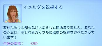 TS3W-2013-07-01-00-04-54-87.jpg