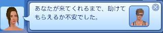 TS3W-2013-07-06-08-20-37-75.jpg