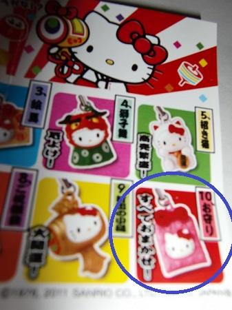 CIMG4146.jpg