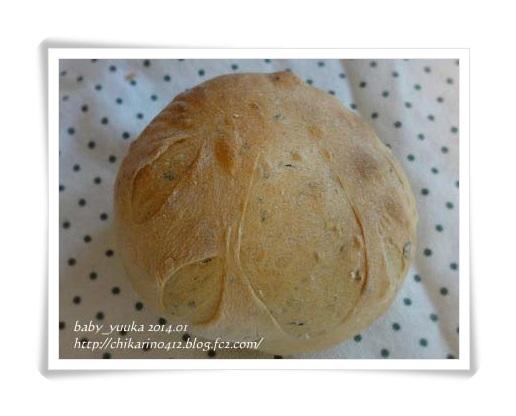 20140105_小松菜パン_01