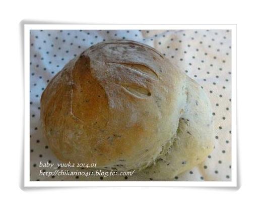 20140105_小松菜パン_03