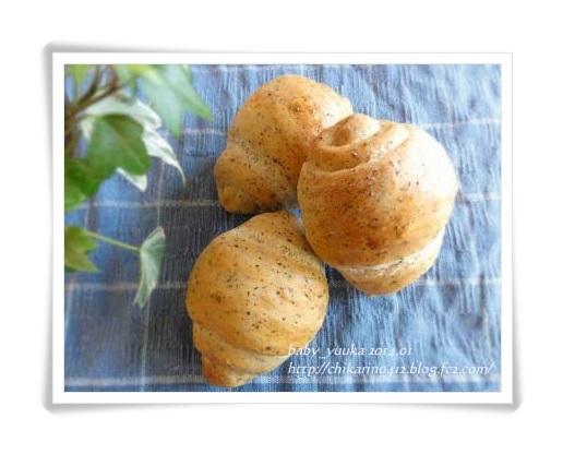 20140123_紅茶のパン_03