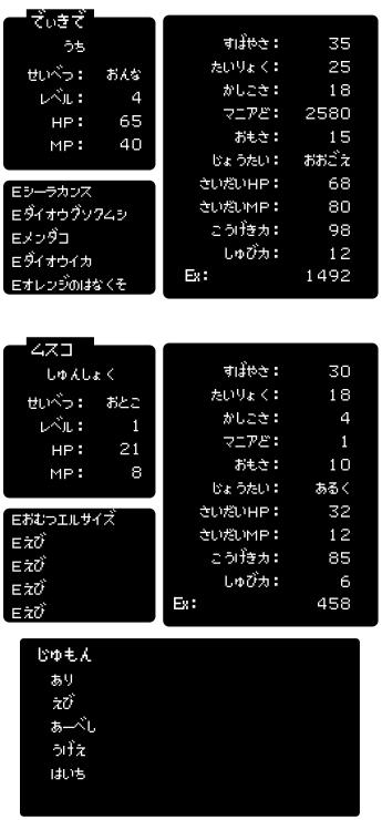 statusLv4-1.jpg
