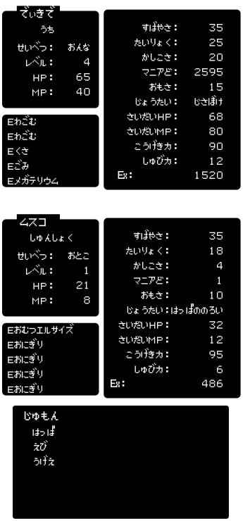 statusLv4-2-2.jpg