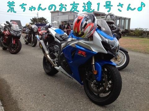 IMG_1673.jpg