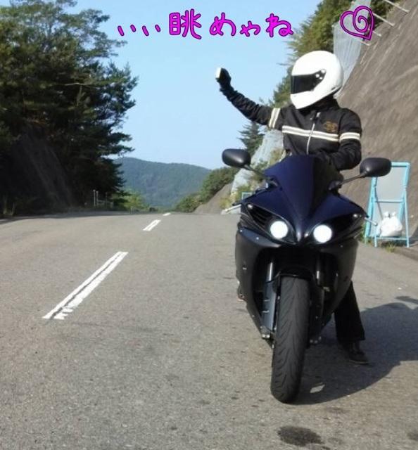 IMG_2967wwww.jpg