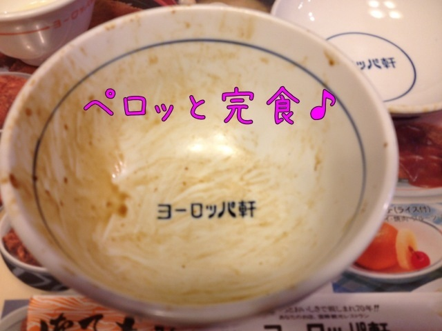 IMG_3363.jpg