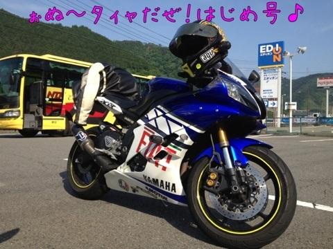 IMG_8247.jpg
