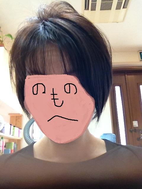 IMG_8940.jpg