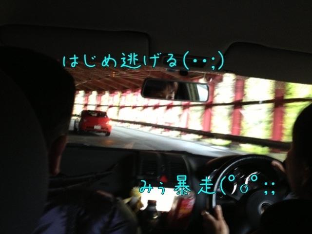 IMG_9183x.jpg