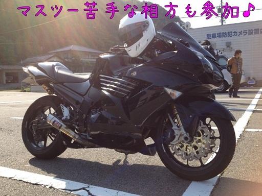 IMG_9301_20130528224430.jpg