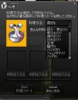 2011092208.jpg