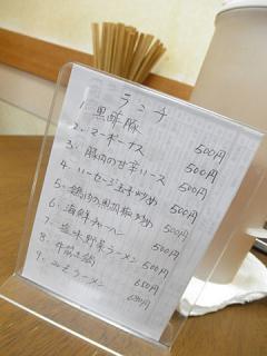2012_10250023.jpg