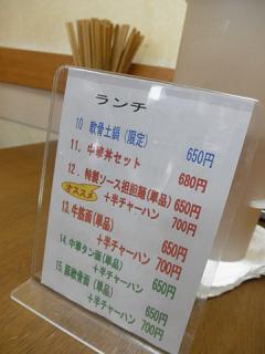 2012_10250024.jpg