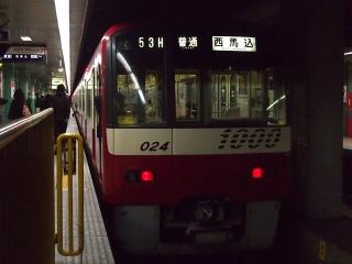 1024_1952H.jpg