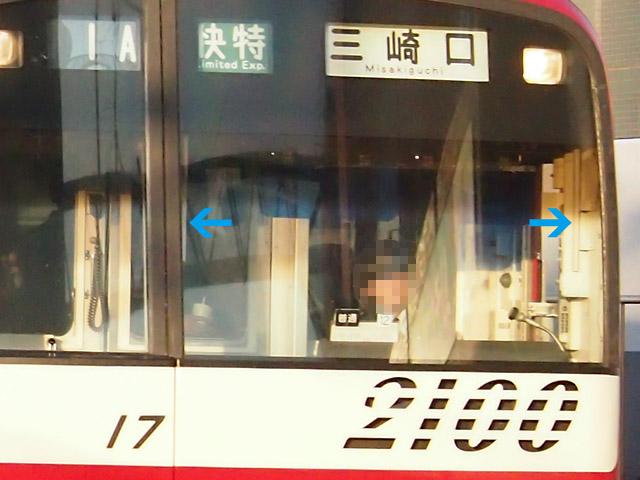2117_1500A_up.jpg
