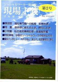 img003_convert_20121001165024.jpg