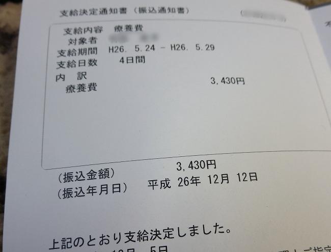IMG_10722.jpg