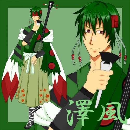 Sawakaze_1