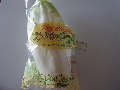 shukusho-RIMG1812.jpg