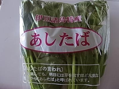 shukusho-RIMG1813.jpg