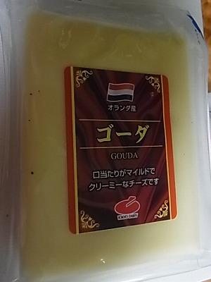shukusho-RIMG1821.jpg