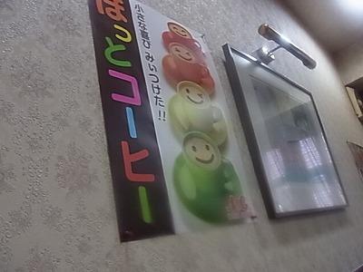shukusho-RIMG1873.jpg