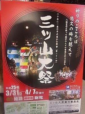shukusho-RIMG1889.jpg