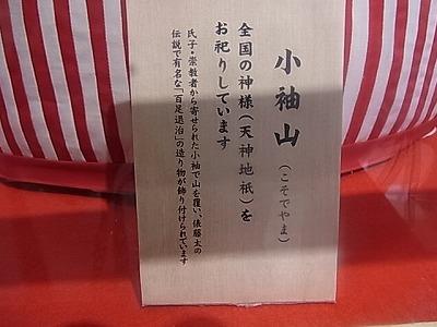shukusho-RIMG1891.jpg