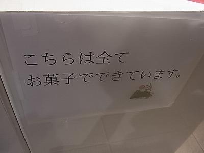 shukusho-RIMG1893.jpg