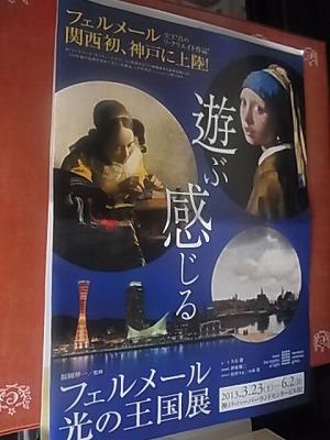 shukusho-RIMG1974.jpg