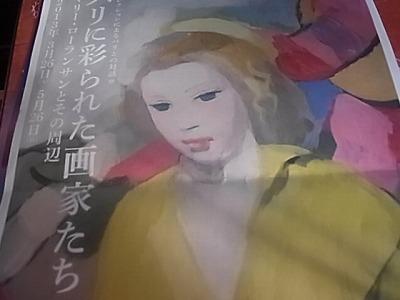 shukusho-RIMG1982.jpg