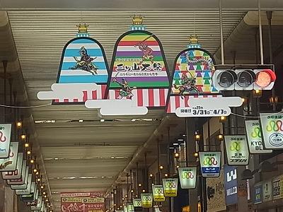 shukusho-RIMG2004.jpg