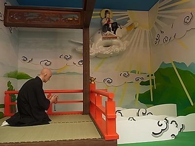 shukusho-RIMG2008.jpg
