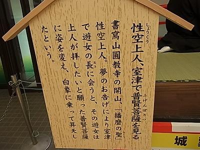 shukusho-RIMG2009.jpg