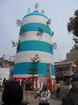 shukusho-RIMG2011.jpg