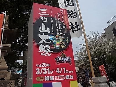shukusho-RIMG2038.jpg