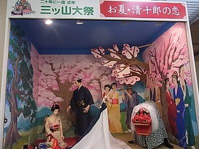 shukusho-RIMG2055.jpg