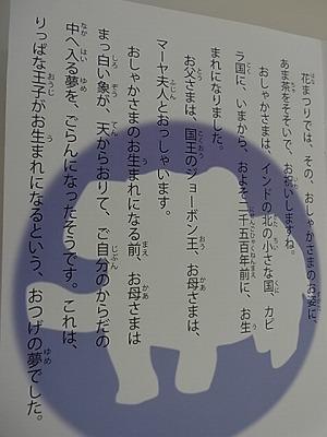 shukusho-RIMG2094.jpg
