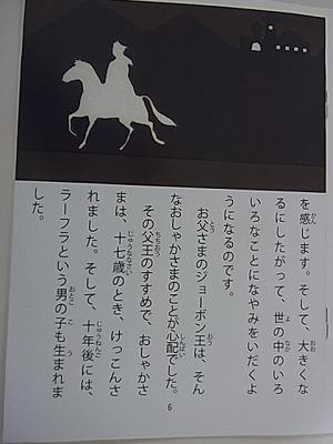 shukusho-RIMG2098.jpg