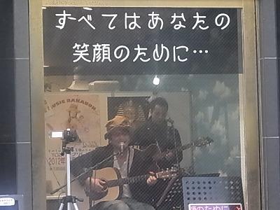 shukusho-RIMG2117.jpg