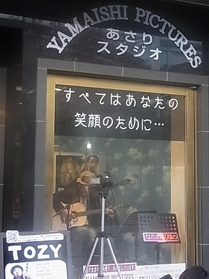 shukusho-RIMG2118.jpg