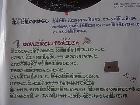 shukusho-RIMG2136.jpg