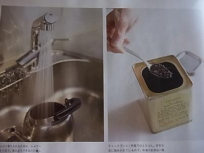 shukusho-RIMG2171.jpg