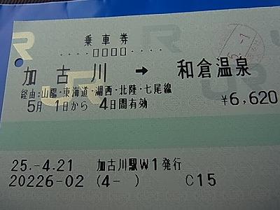 shukusho-RIMG2191.jpg