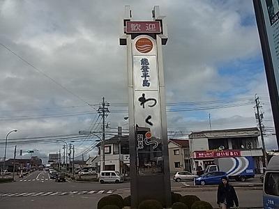 shukusho-RIMG2194.jpg