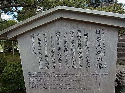 shukusho-RIMG2282.jpg