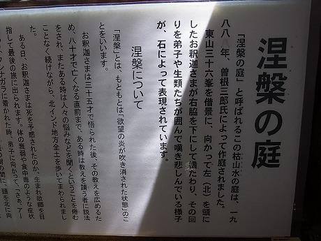 shukusho-RIMG2440.jpg